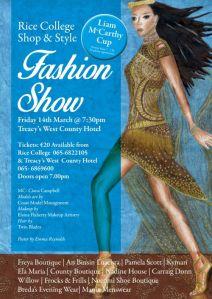 rice college fashion show 1